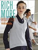 ハマナカ リッチモア ベストアイズ コレクション VOL.119 2014年 夏号 H610-119