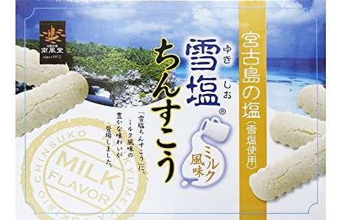 雪塩ちんすこう ミルク風味48個入り×5箱セット