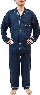 【使うほどに肌になじむ。贅沢リネン100%のパジャマ】 ロマンス小杉 TSUITSUI パジャマ リネン100% 秋 夏 長袖 日本製 ネイビー おしゃれ ルームウェア 上下セット