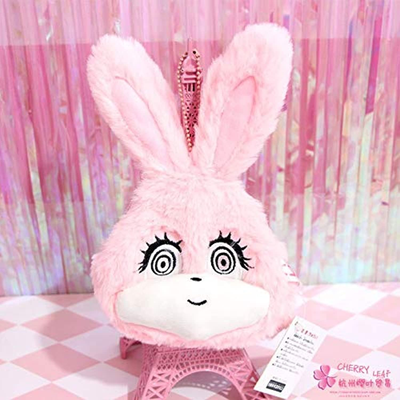 69083fdbb206 Coin Purse Card Key Bags Big Eye Rabbit Anime Plush Kid Gifts ...