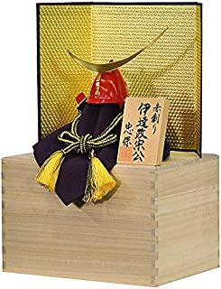 【五月人形】【コンパクトサイズ】兜飾り 伊達政宗公兜 桐箱入り金屏風セット 人形の平安大新 hm12041