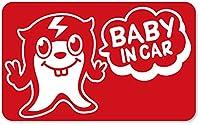 imoninn BABY in car ステッカー 【マグネットタイプ】 No.64 ピースさん (赤色)