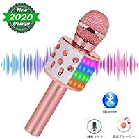 カラオケマイク bluetooth 人気【2020進化版】ポータブルスピーカー ブルートゥース ワイヤレスマイク 高音質 防音 音楽再生 ノイズキャンセリング LEDライト付き Android/iPhoneに対応