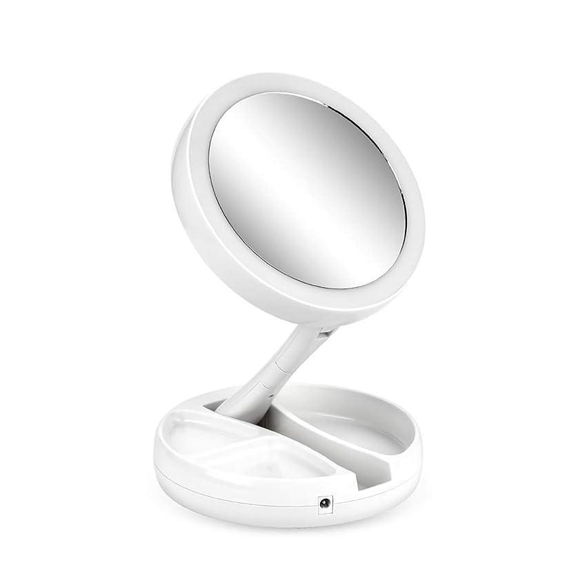 時代良心的クリスマス鏡 スタンドミラー 折りたたみ式 化粧鏡 LEDライト補光 等倍鏡+10倍拡大 回転可能 収納便利 小物入れ USB充電 いつでも化粧可能