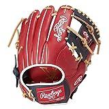 ローリングス(Rawlings) 野球用 軟式 HYPER TECH R2G COLORS [内野手用] サイズ11.25 GR1HTCK42 スカーレット/ネイビー サイズ 11.25 ※右投用
