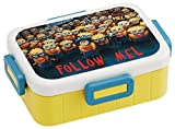 4Point Lock Lunch Box 650ml Bento Box–MINIONS 3Despicable Me Minions Large Breakout YZFL7