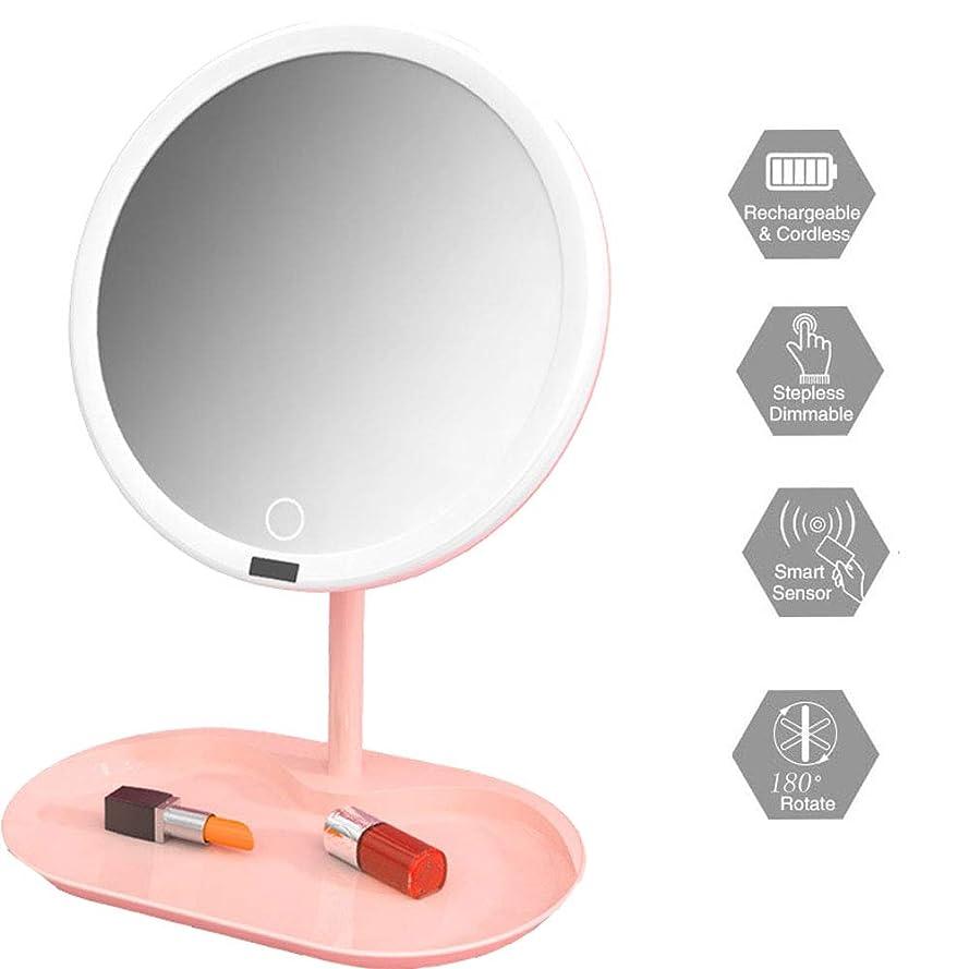 発表する公平な現象照明付き化粧用化粧鏡、LEDミラー8ラウンド、センサー付きタッチコントロール輝度、充電式調光可能、コードレス