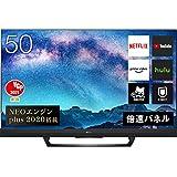 ハイセンス 50V型 4Kチューナー内蔵 ULED液晶テレビ 50U8F Amazon Prime Video対応 倍速パネル搭載 2020年モデル 3年保証