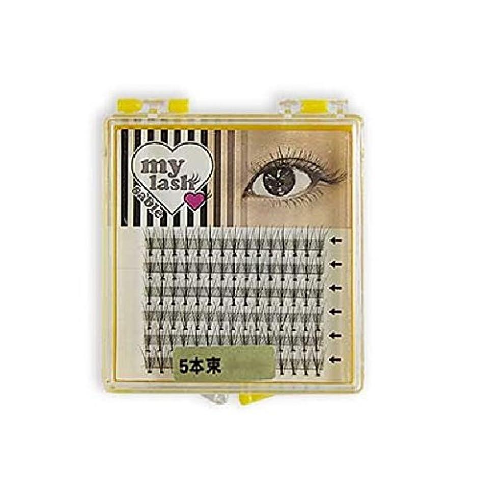 実装するしかしレプリカまつげエクステ my lash 束エクステ 60束入 (5本束 10mm)