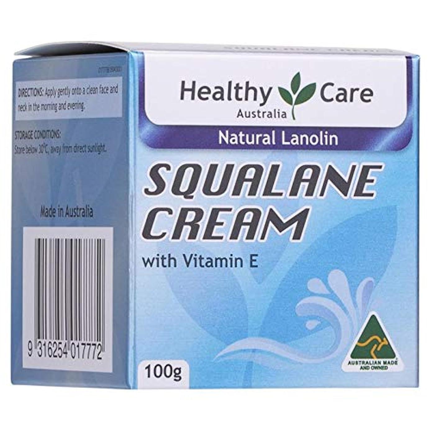 テメリティ巻き戻す真向こう【Healthy Care】スクワラン クリーム ビタミンE配合 (SQUALANE CREAM with Vitamin E) 100g 【海外直送品】