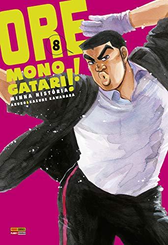 Ore Monogatari!! - vol. 8
