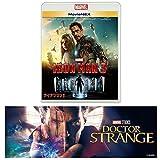 【メーカー特典あり】アイアンマン3 MovieNEX [ブルーレイ+DVD+デジタルコピー(クラウド対応)+MovieNEXワールド](ドクターストレンジオリジナル・ステッカー付) [Blu-ray]