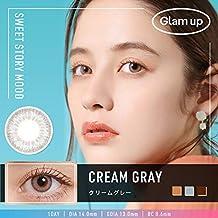 日本限定 Glam up グラムアップ カラコン Cream gray クリームグレー 1day 10枚入り 度あり 度なし (-5.00)