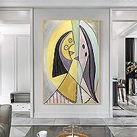 """抽象的な女性のラインの肖像画のレプリカ帆布の絵画ポスタープリント壁アート写真リビングオフィスの通路家の装飾19.6"""" x31.4""""(50x80cm)フレームなし"""