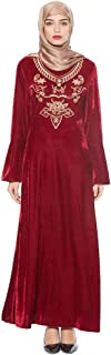 BaronHong Party Luxury Floral Embroidery Abaya For Women