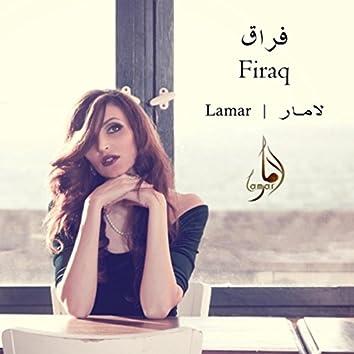 Firaq