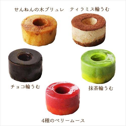 千趣会イイハナ『プリザーブドセット「せんねんの木プチバウムケーキ」(TU70115900)』