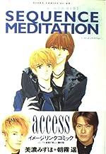 Sequence meditation (あすかコミックスCL-DX)