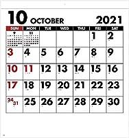 2021年 壁掛けカレンダー シンプルスケジュール カレンダー