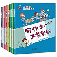 Dinosaur Little Q- Go to school. I can manage myself (all 8 volumes of the set. focus on class. do not sloppy homework. do not drag homework) Suitable for 1-2(Chinese Edition)