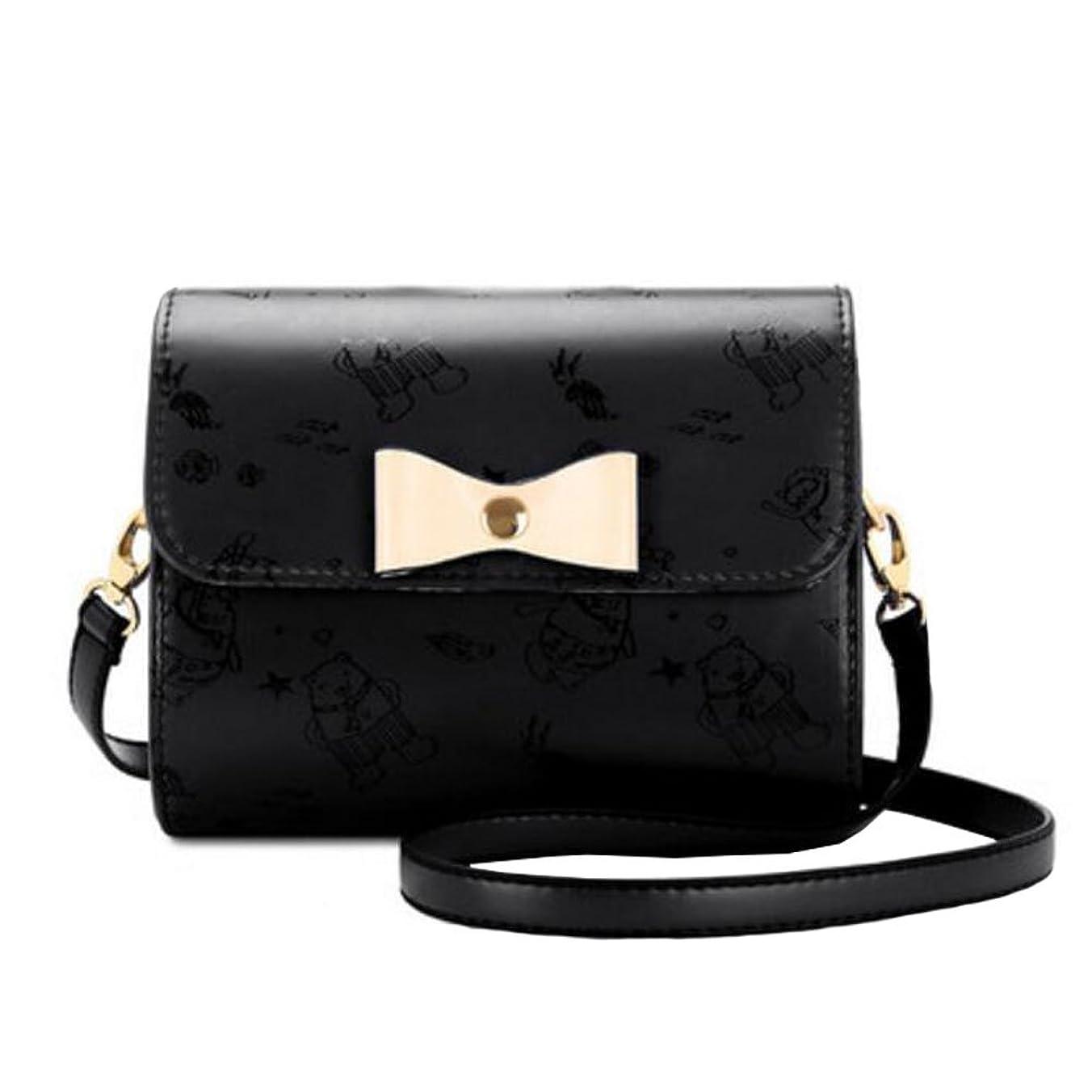 補体パス聖なる財布バッグシングルショルダーストラップバッグガールフレンド子供誕生日ギフトレジャーかわいい小さなバッグ、黒