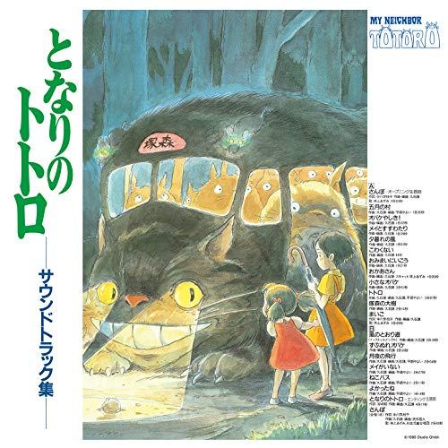 Mon Voisin Totoro/Soundtrack