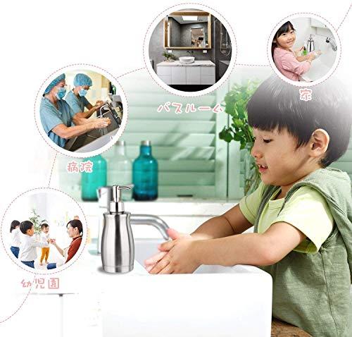 ARKTEKシャンプーボトル、ソープディスペンサーステンレスおしゃれディスペンサーステンレスシャンプーボトルハンドソープ食器用洗剤キッチン洗面所などに適用400ML