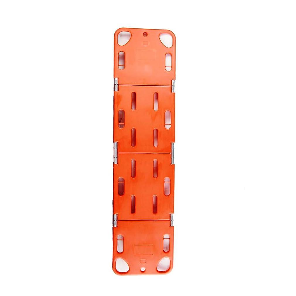 行動グラマー上向き4つの折る救助の伸張器、ヘッドベッドが付いている背板背骨板伸張器の固定