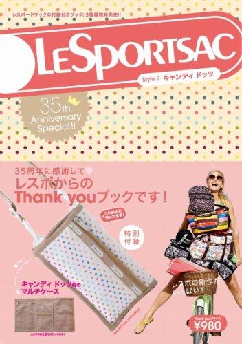 LESPORTSAC 35th Anniversary Special!! Style2 キャンディ ドッツ ([バラエティ])