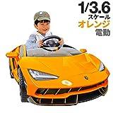 電動乗用カー【ランボルギーニ・チェンテナリオ】オレンジ