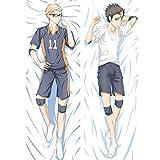 dili-bala Haikyuu Anime Funda de Almohada Corporal Funda de