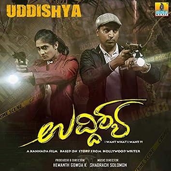 "Iruvaru Yaaro (From ""Uddishya"") - Single"