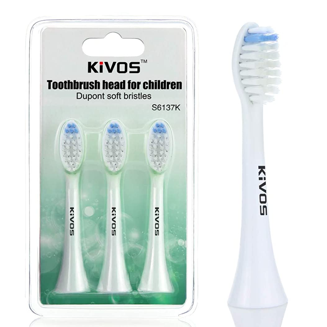 ステージ貞突撃電動歯ブラシの替えブラシ, KIVOS ディープクリーンエディション ブラシヘッドS5102 S53 S5302 S52 専用替えブラシ マルチアクションブラシ 3個入り