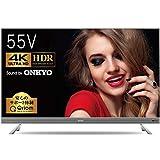 山善 55V型 HDR 4K対応 オンキヨースピーカー搭載 液晶テレビ ( 裏番組録画 外付けHDD録画 対応) QRT-55W4K
