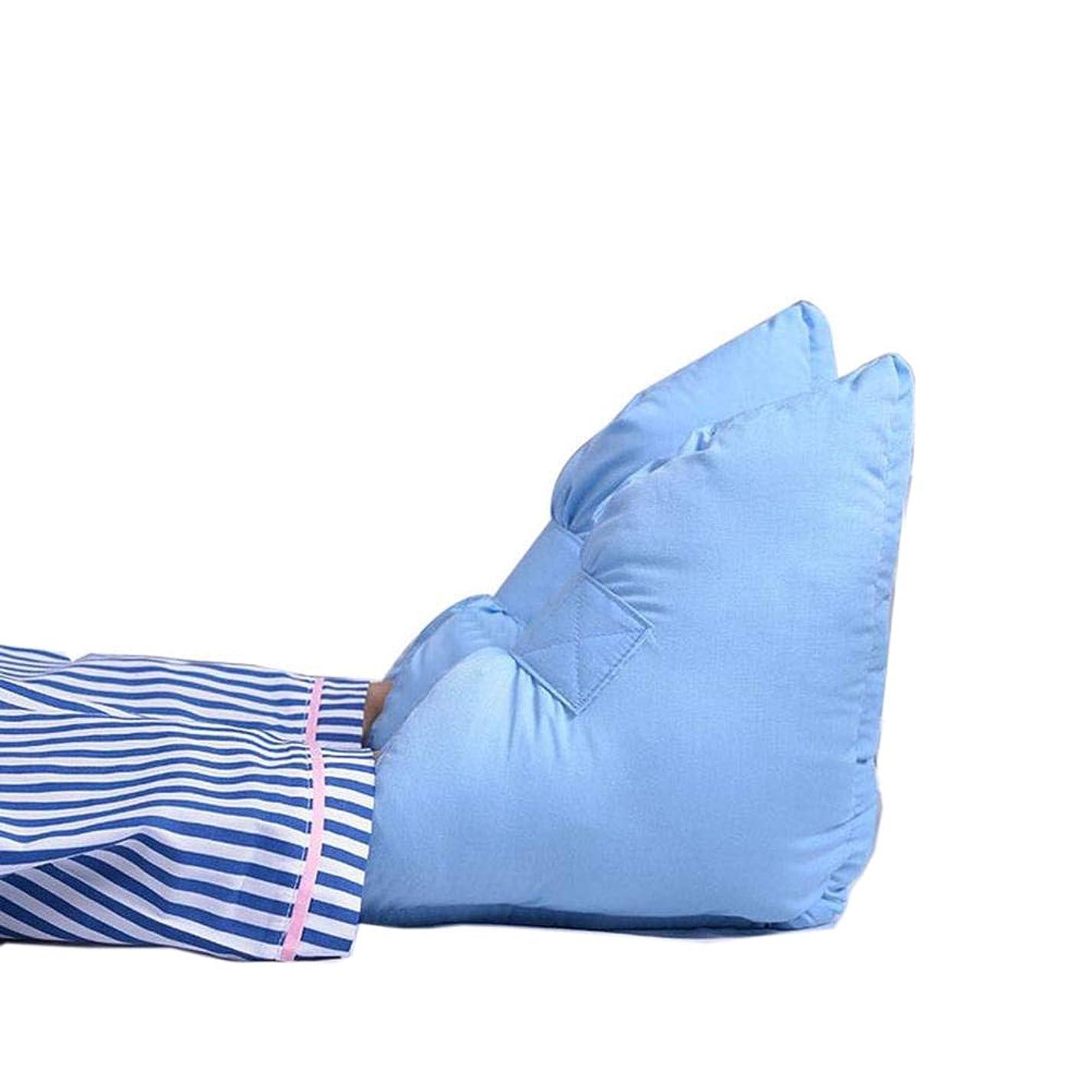 エンティティ不名誉飢え反褥瘡ソフトヒールプロテクター枕、褥瘡予防のためのヒールフロートヒールプロテクター