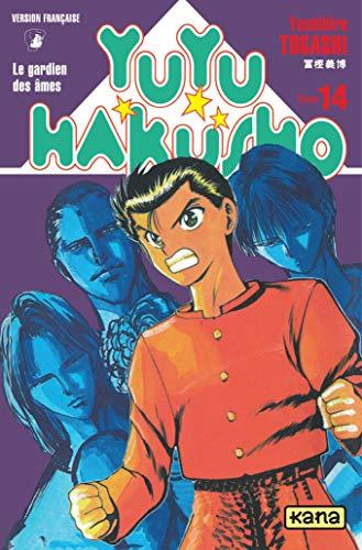 Yuyu Hakusho : Le Gardien des âmes, tome 14