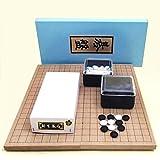 囲碁セット 新桂6号折碁盤と・碁石新生梅(厚さ8mm)・P角ケースのセット