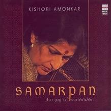 Saheliya Sajan Ghar Aye - Lost In The Expanse Of Devine Love (Meera Bhajan)