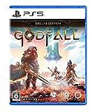 Godfall(ゴッドフォール)Deluxe Edition