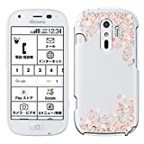 Breeze-正規品 iPhone スマホケース ポリカーボネイト 透明-Pink らくらくスマートフォン4 F-04Jケース F04Jカバー らくらくスマートフォン4ケース docomo 富士通 FUJITSU 液晶保護フィルム付 F04J F04J1810FD
