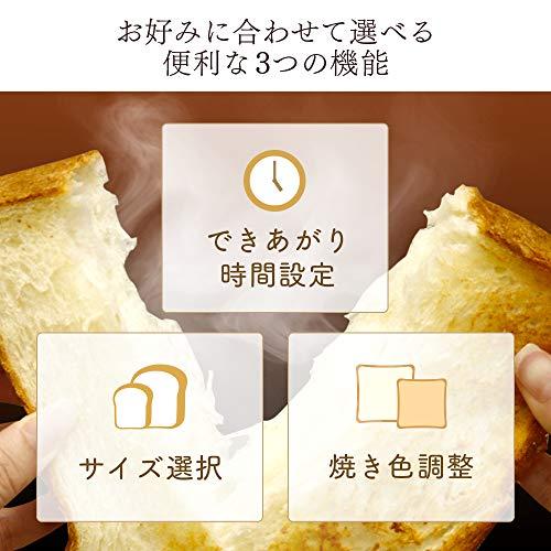 アイリスオーヤマホームベーカリー1斤・2斤対応選べる19メニューレシピ付きパン生地ジャム米粉パンピザ餅つき機うどんブラックIBM-020-B