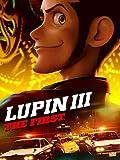 Lupin III: The First (Japanese Language)