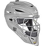 All-Star Mvp2500 Catchers Helmets Silver