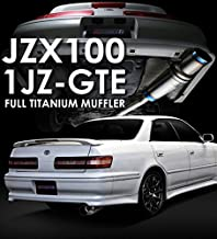 Tomei Expreme Titanium Exhaust System for Toyota Chaser JZX100 1JZ-GTE