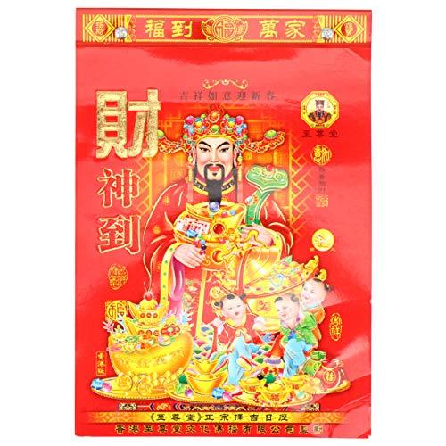 Toyvian 2021 Calendario cinese da parete giornaliero per capodanno, calendario tradizionale per la casa