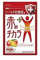 ライオン シールド乳酸菌®+ 赤のチカラ 62粒入個(約31日分)