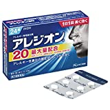 【第2類医薬品】アレジオン20 24錠 ×4 ※セルフメディケーション税制対象商品