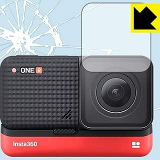 PDA工房 Insta360 ONE R 衝撃吸収[光沢] 保護 フィルム [4K広角レンズモジュール部用] 耐衝撃 日本製