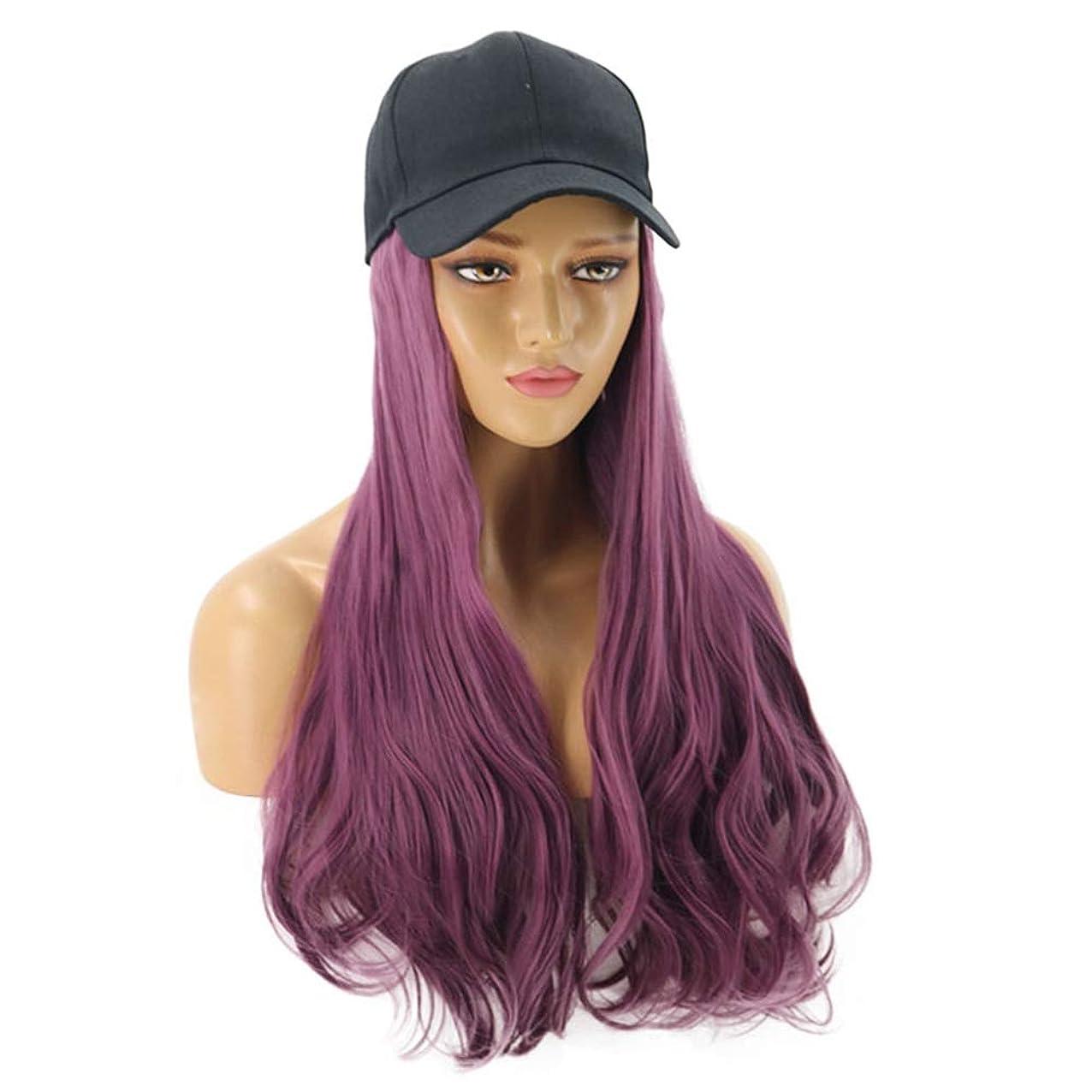 技術者シャンパンディンカルビルHAILAN HOME-かつら ファッション藤女性かつらハットワンピースHatの先見の明前髪ウィッグ55センチメートル保持型ワンピース取り外し可能
