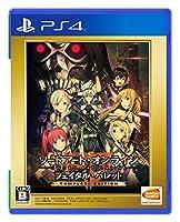 【PS4】ソードアート・オンライン フェイタル・バレット COMPLETE EDITION